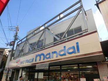万代小阪店の画像1