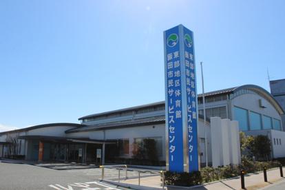 飯田市民サービスセンターの画像1