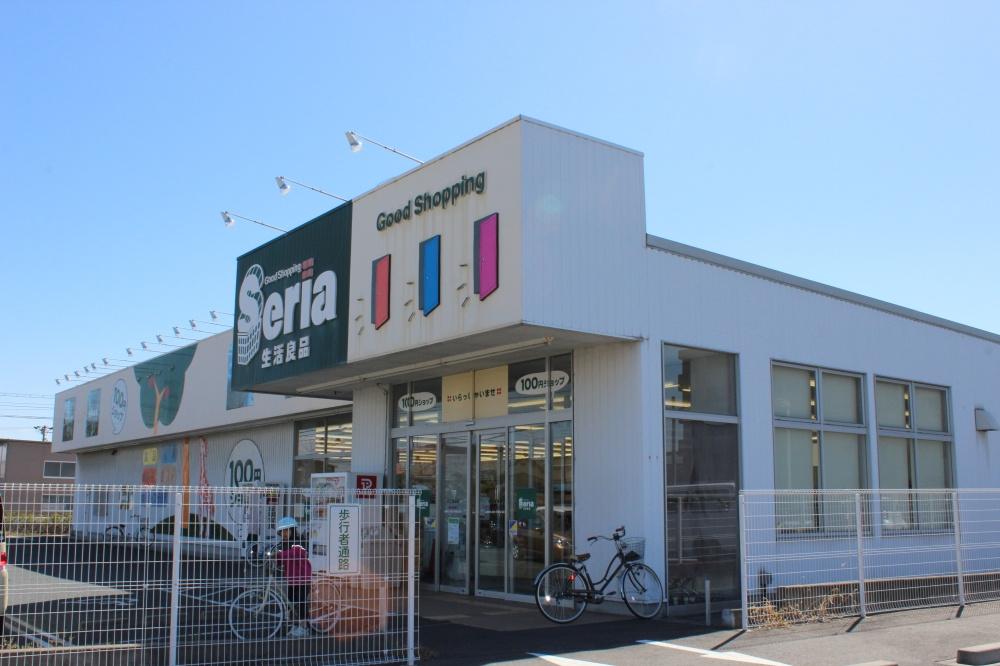 Seria(セリア) 浜松飯田店の画像