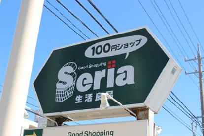 Seria(セリア) 浜松飯田店の画像2