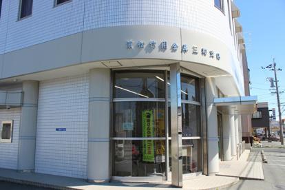 浜松信用金庫 三和支店の画像1