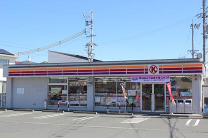 サークルK 浜松天竜川町店の画像1