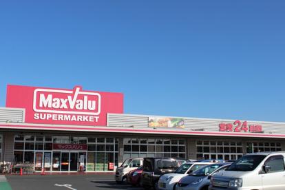 マックスバリュエクスプレス 天竜川店の画像1