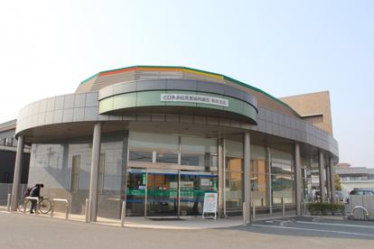 JAとぴあ 浜松和田支店の画像1