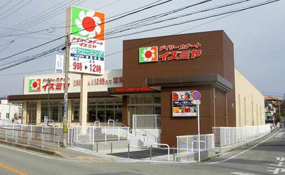 イズミヤ旭丘店の画像1