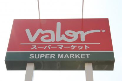 バロー 中野町店の画像2