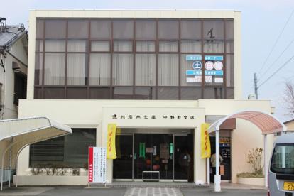 遠州信用金庫 中野町支店の画像1