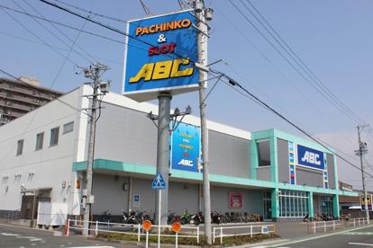 ABC 浜松天竜川駅前店の画像1