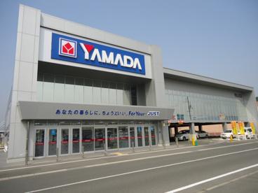 ヤマダ電機 テックランド福山北店の画像1