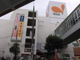 ダイエー池田店