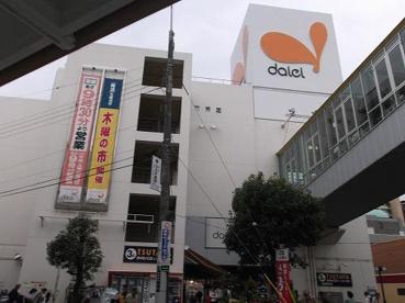 ダイエー池田店の画像1
