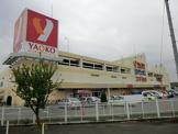 ヤオコー 狭山店
