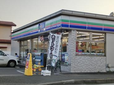 スリーエフ海老名門沢橋店の画像1