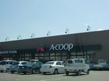 Aコープ新町店