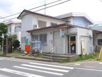 狭山入曽郵便局