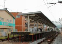 大雄山線「和田河原」駅
