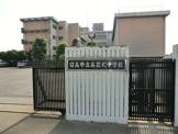 日高市立 高萩北中学校
