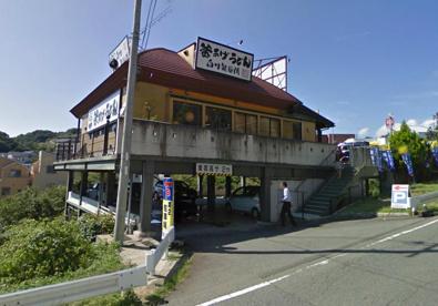 釜あげうどん白川製麺所の画像1