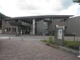 市立広野市民センターの画像1