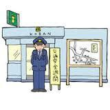 三田警察署広野駐在所の画像1