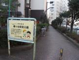 幡ヶ谷駅前公園