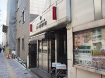 幡ヶ谷駅前交番