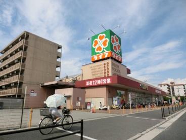 ライフ・太平寺店の画像3