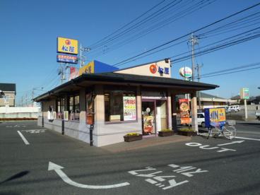 松屋牛久店の画像1