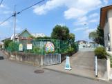 黒須保育所