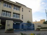 神戸市立蓮池小学校