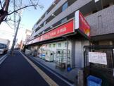 ツルハドラック 六会駅前店