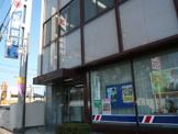 常陽銀行水海道支店