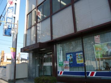 常陽銀行水海道支店の画像1