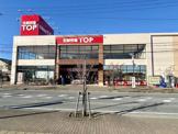 生鮮市場TOP高麗川店(マミーマート)