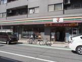 セブンイレブン 渋谷笹塚東店