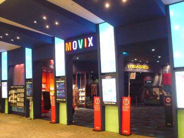 MOVIX アリオ川口店の画像1