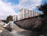神戸市立 唐櫃小学校