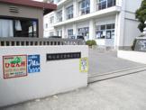 明石市立 貴崎小学校