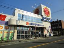 コジマNEW・川口店