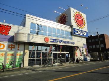 コジマNEW・川口店の画像1
