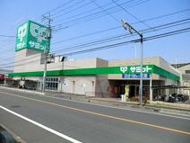 サミット 川口青木店