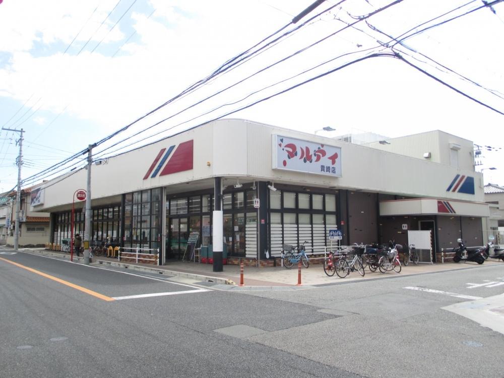 マルアイ貴崎店の画像