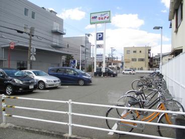 マルアイ貴崎店の画像3