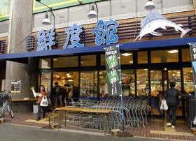 KOHYO鮮度館園田店の画像1