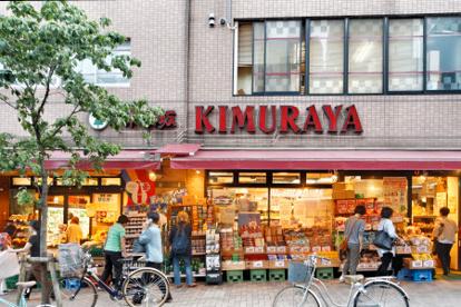 KIMURAYA 神楽坂本店の画像1