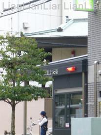 神楽坂上交番の画像1
