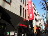 三菱東京UFJ銀行 幡ヶ谷駅前ATMコーナー