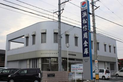 浜松信用金庫 曳馬支店の画像1