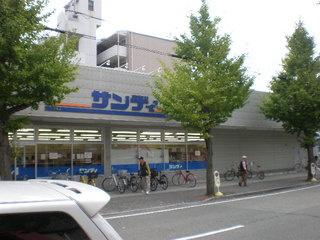 サンディ武庫元町店の画像1