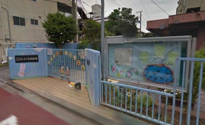 ほりふな幼稚園の画像1
